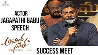 Actor Jagapathi Babu Speech @ Aravinda Sametha Success Meet