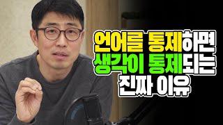 제목: 밤이 선생이다 / 저자: 황현산 / 출판사: 난다 영상 썸네일