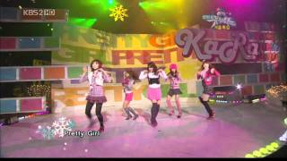 081205 KARA  Pretty Girl