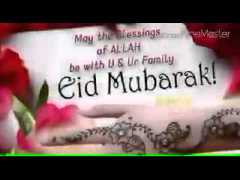 صور عيد مبارك صور وخلفيات مكتوب عليها عيد مبارك صور عالية الجودة