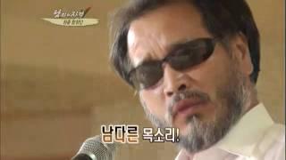 [해피선데이] 남자의 자격 - Qualifications of Men #06 20110717