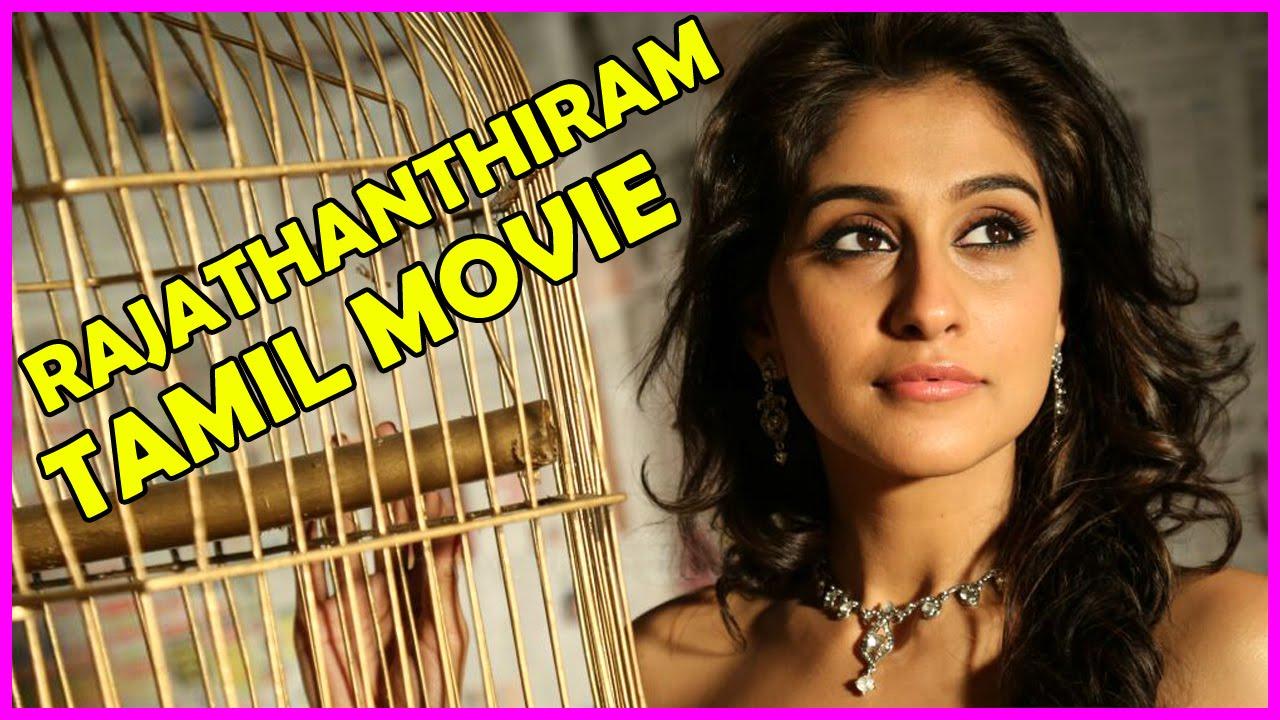 Rajathandhiram    Tamil Movie Stills / Posters - Veera, Regina Cassandra  (HD) - YouTube
