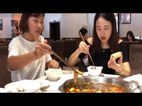 Qiumei went to eat buffet hot pot with her sister today.Kaynak: YouTube · Süre: 10 dakika4 saniye