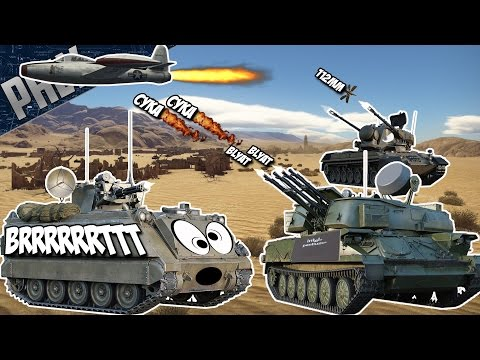NEW ANTI AIR VS PLANES - Gepard, Shilka & M163 (War Thunder 1.63 Gameplay)