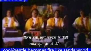 Full Original old Hindi movie Bhajan Jaise Suraj ki Garmi se Devanagari English translations wmv