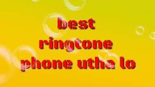 Best ringtone phone utha lo (Deva bhai)