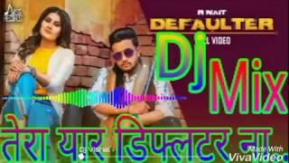 तेरा यार डिफ्लटर ना || Tera yaar defaulter fadu vibration remix song dj Vishal