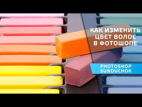 Редактор фотошоп (photoshop) онлайн, обработка...