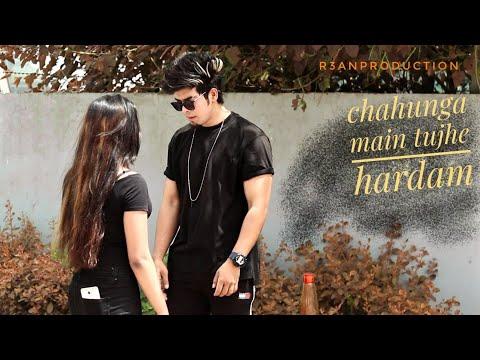 Chahunga Main Tujhe Hardam Tu Meri Zindagi | Satyajeet Jena | R3AN PRDUCTION | True Love Story |