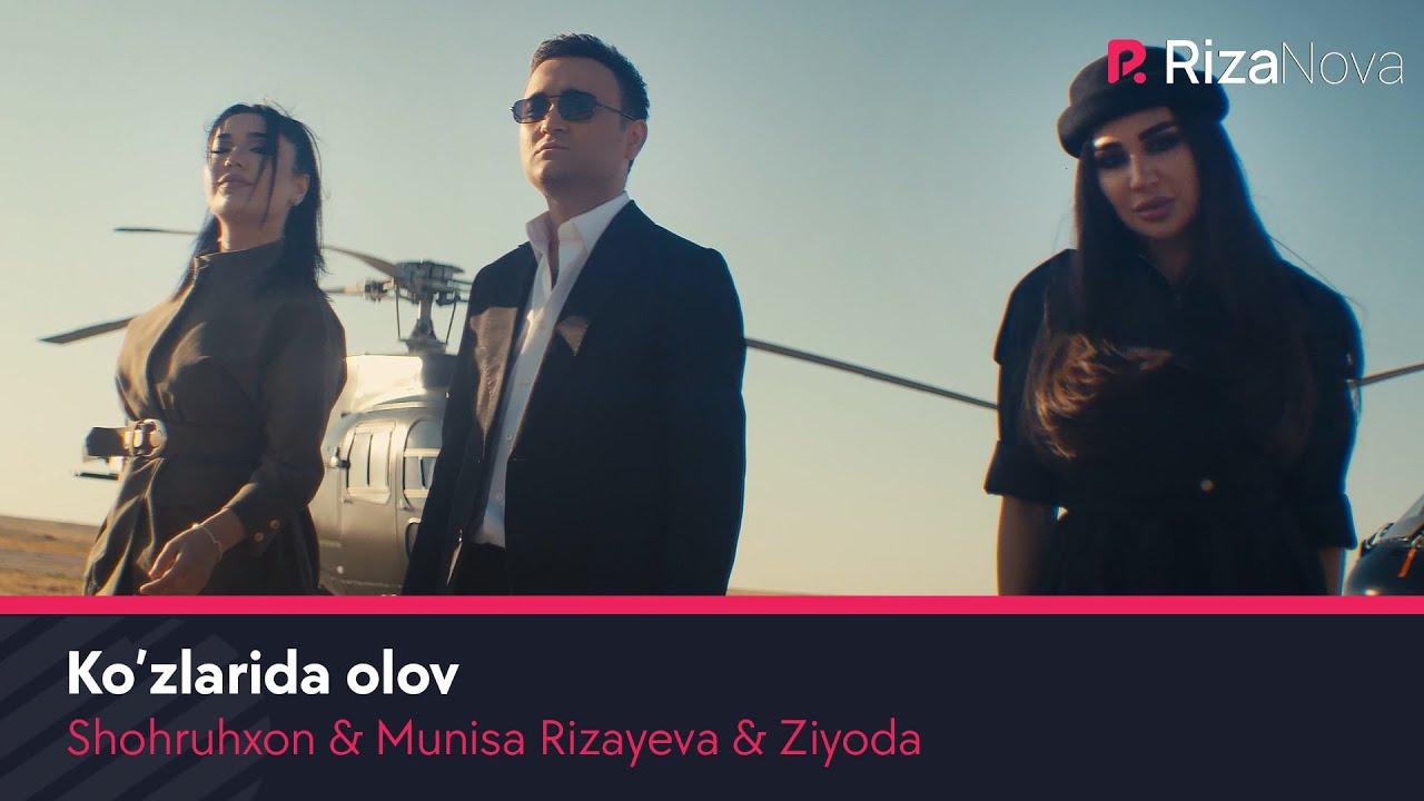 Shahzoda va Ulug'bek Rahmatullayev - Rashk | Шахзода ва Улугбек - Рашк (concert version 2015)