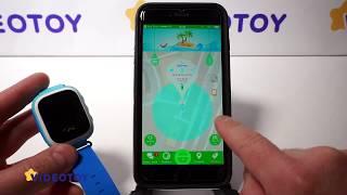 Як швидко налаштувати GPS годинник Smart Baby Watch у SeTracker2. Приклад: дитячі розумні годинник c GPS Q60 0+