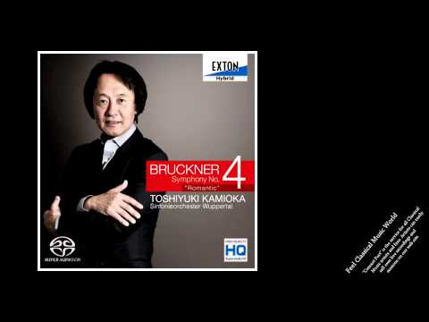 "Kamioka conducts Symphony No.4 ""Romantic"""