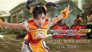 Tekken 3D: Prime Edition - Ling Xiaoyu ~ Arcade Mode/Quick Battle