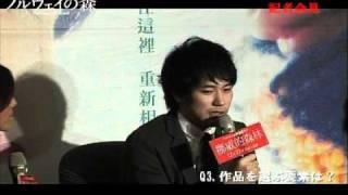 台湾での「ノルウェイの森」公開キャンペーンの模様です。