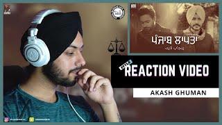 Reaction On Punjab Laapta Let S Talk Shree Brar Jass Bajwa