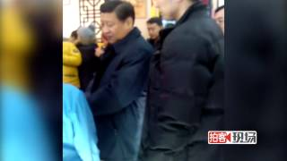 Chinese president Xi Jinping patiently waits in line in Beijing restaurant Mp3