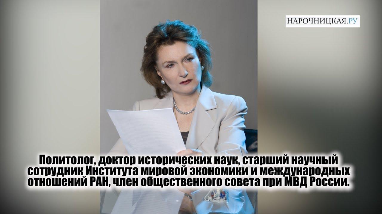 """Нарочницкая """"Прямой разговор"""""""