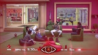 Navdeep tries to solve the problem between Archana & Hari Teja  #BiggBossTelugu Today at 9:30 PM