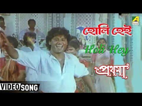 Dada Thakur -Bengali Movie