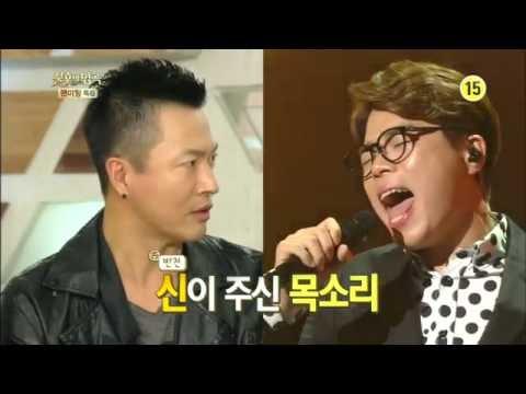 임세준&제이미 존스 무대 감상평(feat.노래에 푹 빠진 윤민수, 지못미 세준아)