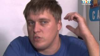 Александр Незлобин в Саратове