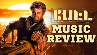 PETTA Music Review