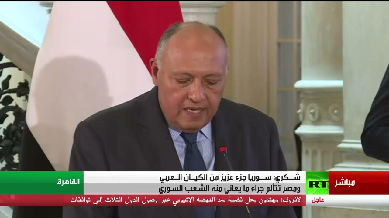 شكري يعلق على سؤال حول عودة سوريا إلى الجامعة العربية  - نشر قبل 9 ساعة