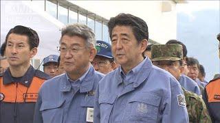 「生活と生業の再建へ」総理 被災者支援に5000億円(19/10/20)