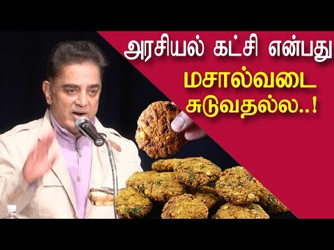Kamal haasan speech at boston tamil news, tamil live news, news in tamil redpix