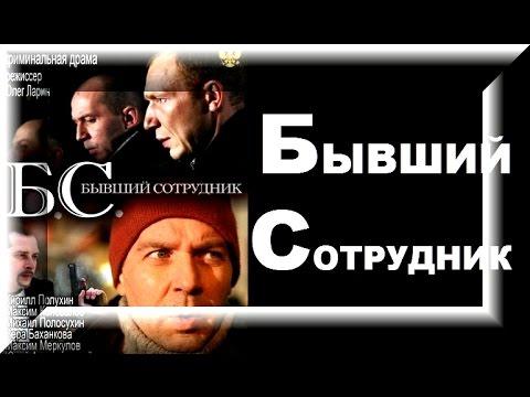 Русские комедии 2017 смотреть онлайн новинки бесплатно