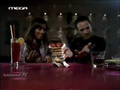 mega channel tv ident megalicious 2008 - 2009 (Bar)