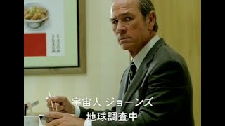 Tommy Lee Jones Coffee Commercials with Eng Subtitles