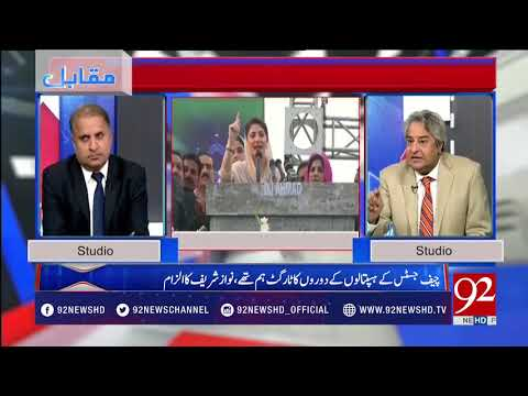 Muqabil - 28 March 2018 - 92NewsHDPlus