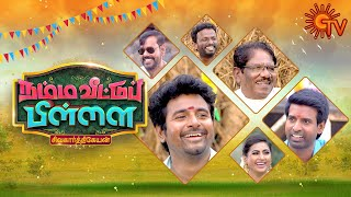 Namma Veettu Pillai | Special Program | Sivakarthikeyan | 29th Sep 19 | Sun TV
