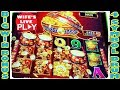 ★ WIFE'S LIVE PLAY MAX BET ★ BIG WINS & PROGRESSIVE ★ ON DANCING DRUMS SLOT MACHINE ★