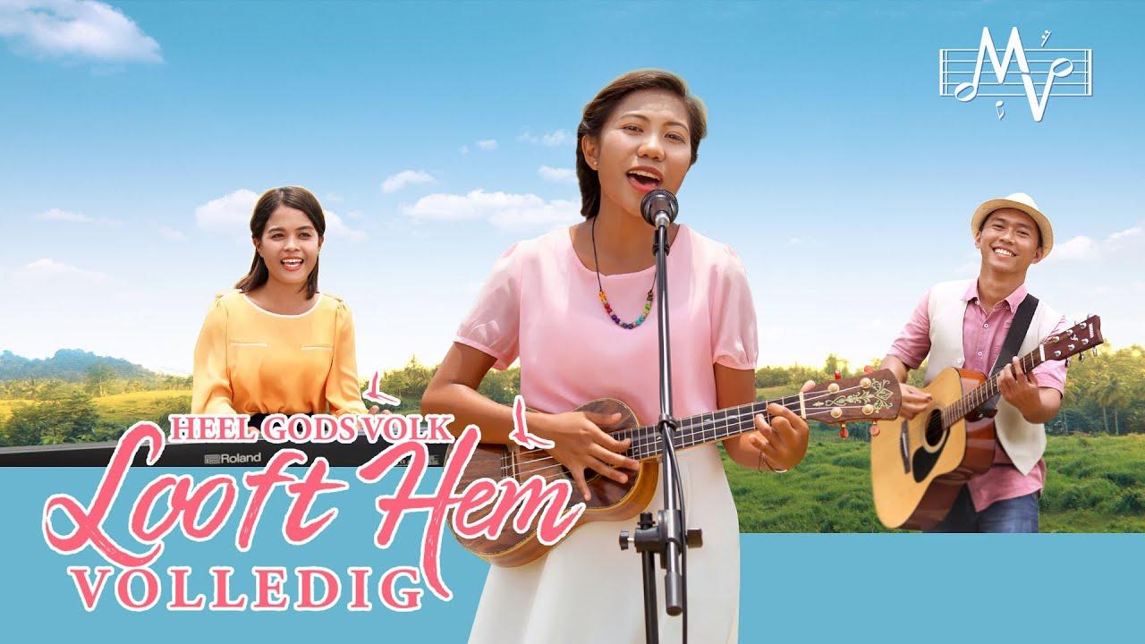 Christelijk lied 'Heel Gods volk looft Hem volledig'   Officiële muziek video