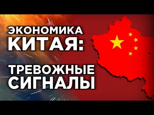 Фондовый рынок в 2020, волна дефолтов в Китае и акции М-Видео / Новости экономики и финансов