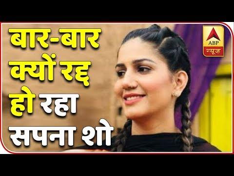 Sapna Choudhary's Show Canceled In Agra | ABP News