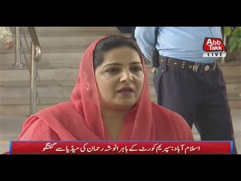 Islamabad: Anusha Rahman Talks to Media Outside SC