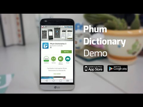 Phum Dictionaries 3 - Apps on Google Play