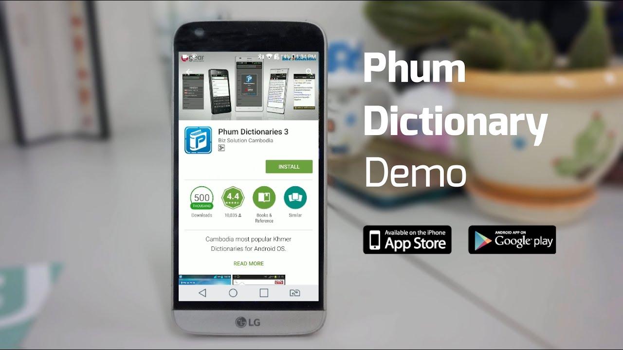 Phum Dictionaries 3 3 7 2 Free Download