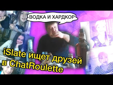 Видео Рулетка видеочат 18 девушки онлайн бесплатно