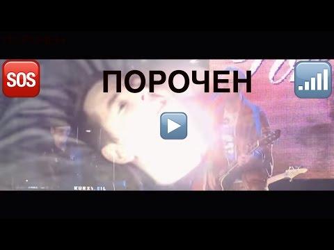 Виртуальная песня /КЛИП / Андрей Ляшенко-Детистов