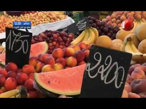 رمضان الجهات : مساكن -قناة نسمة
