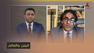 د.عبدالباقي شمسان: هناك أطراف دولية تستفيد من استمرار الحرب في اليمن