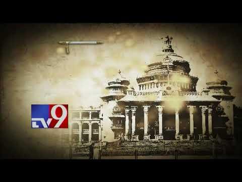 Stage set for Kumaraswamy's swearing in as Karnataka CM - TV9