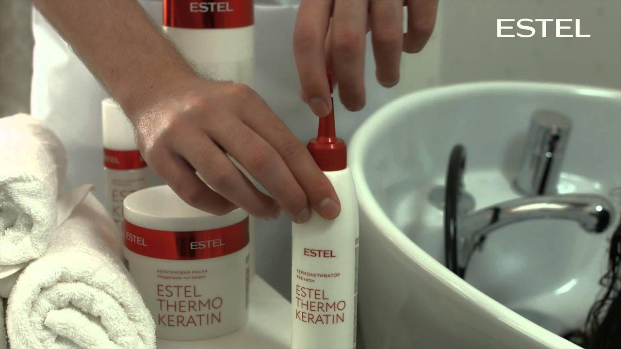 Эстель термо кератиновое восстановление волос