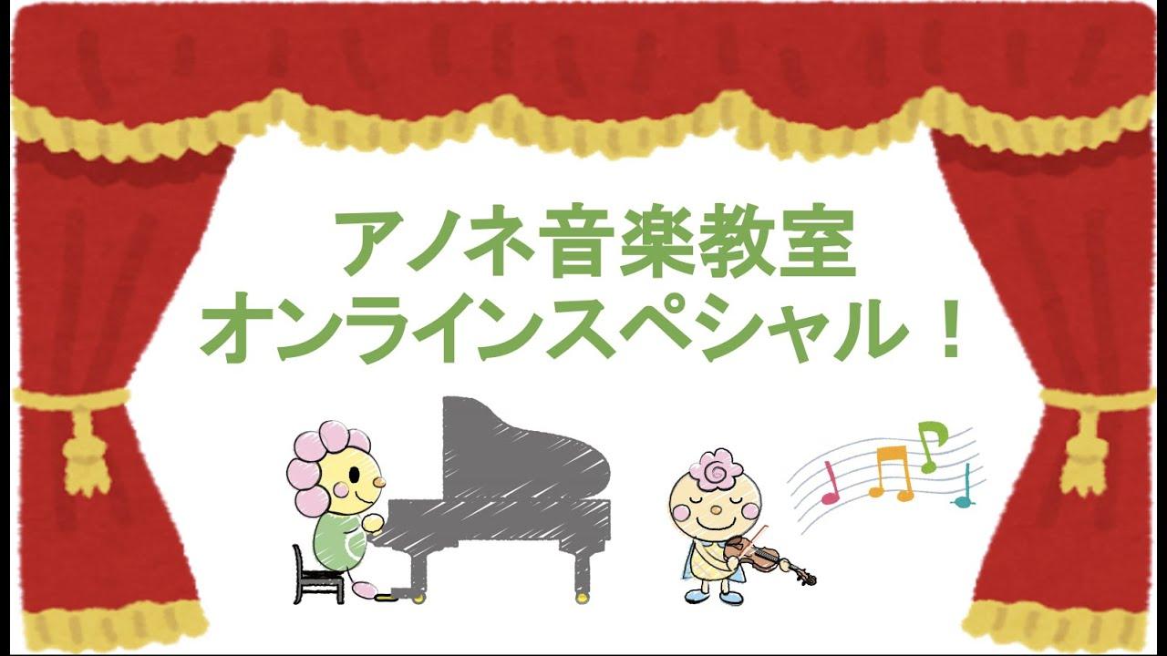 オンライン体験授業受付中!