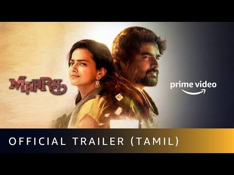 Maara - Official Trailer 4K (Tamil) | R Madhavan | Amazon Original Movie | Jan 8