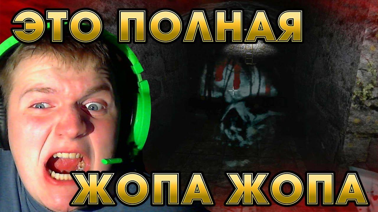 polnaya-zadnitsa-film-onlayn-fruktami